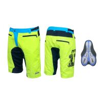 Pantaloni scurti Force MTB-11 cu interior detasabil galben fluo XXXXLL